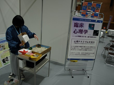 OC_2.JPG