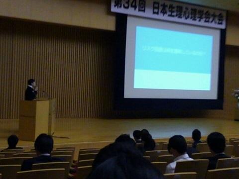 1605_JSPP_yamakawa.jpg