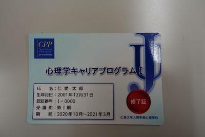 00293.JPG