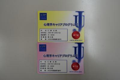 00296.JPG
